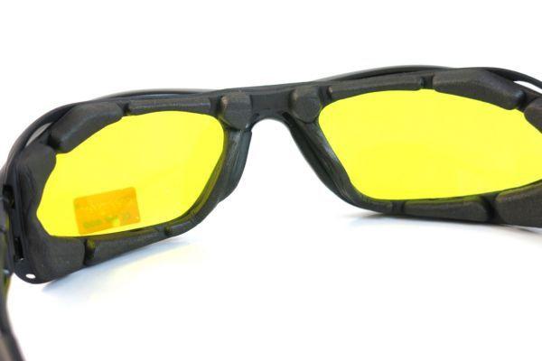 brille nachtfahrbrille nachtsichtbrille kontrastbrille. Black Bedroom Furniture Sets. Home Design Ideas